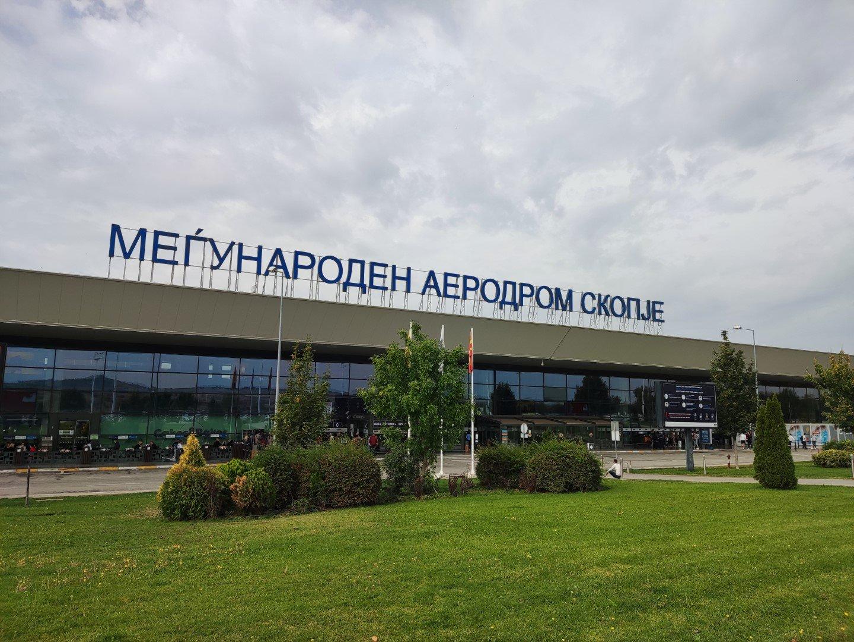 Пассажирский терминал аэропорта Скопье
