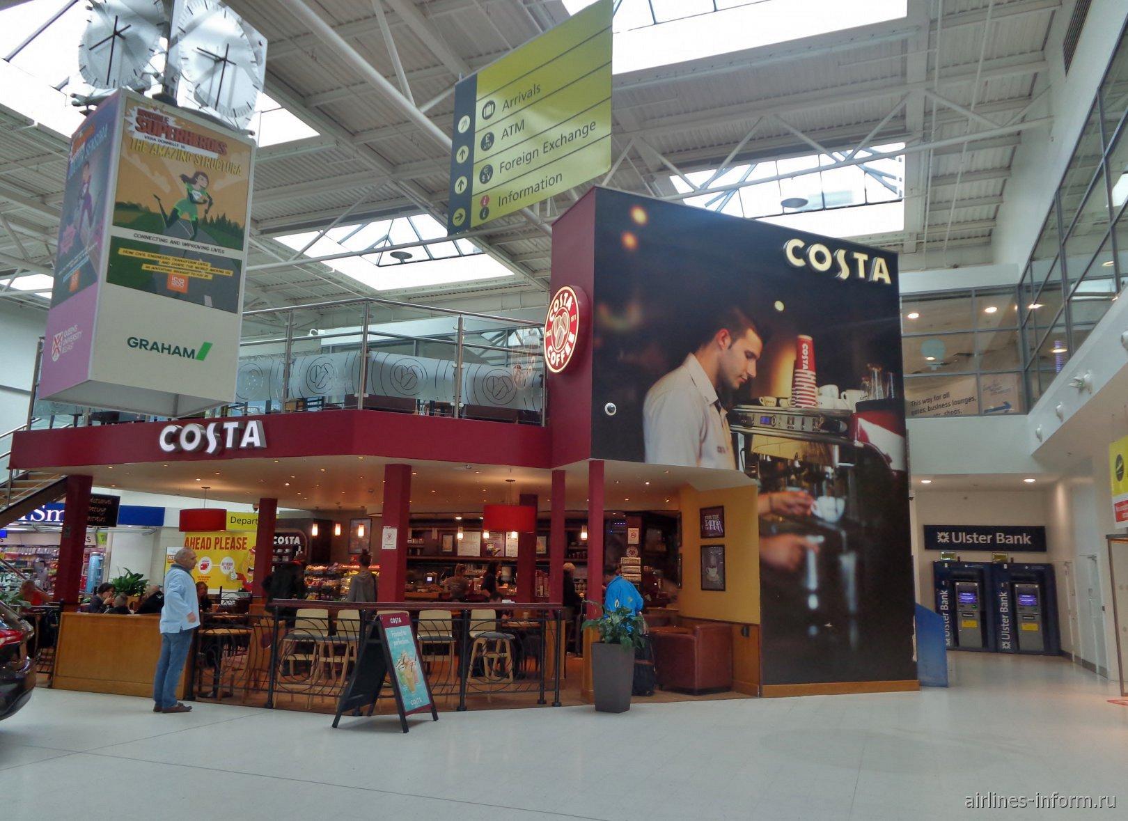 В пассажирском терминале аэропорта Белфаст-Сити Джордж Бест