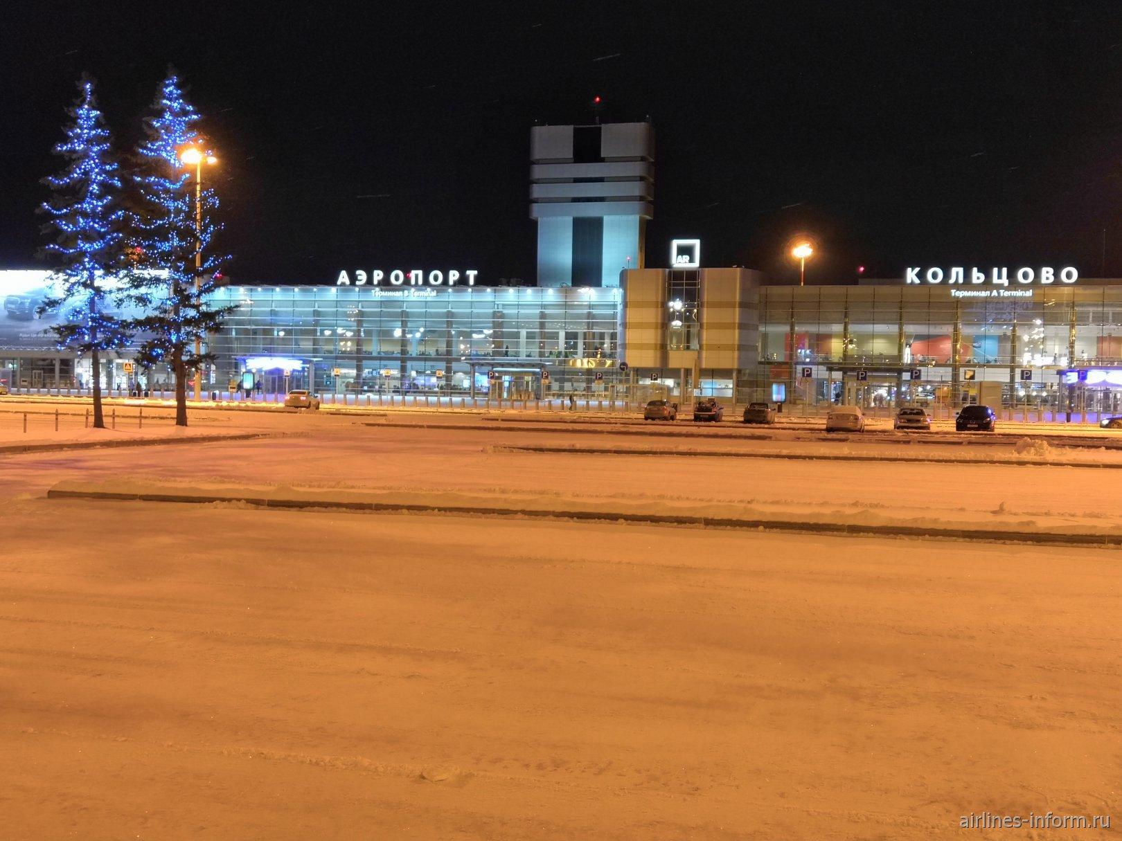 Заснеженная привокзальная площадь аэропорта Екатеринбург Кольцово