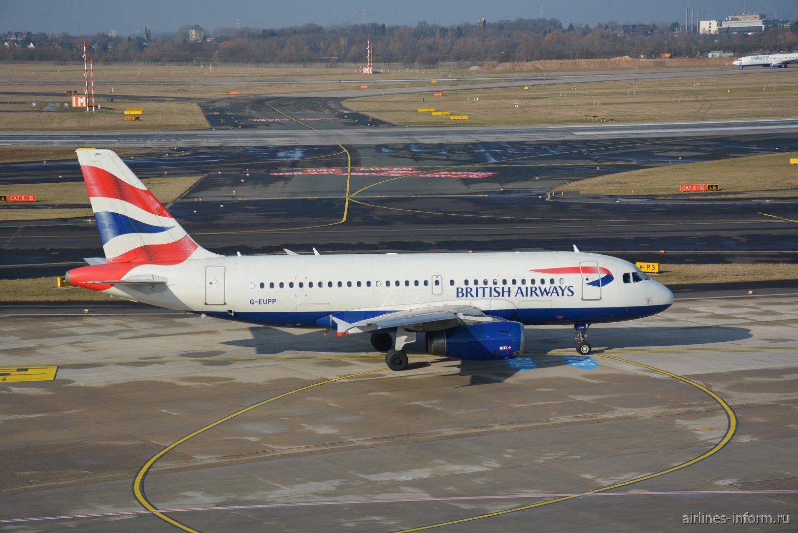 Airbus A319 G-EUPP Британских авиалиний в аэропорту Дюссельдорфа