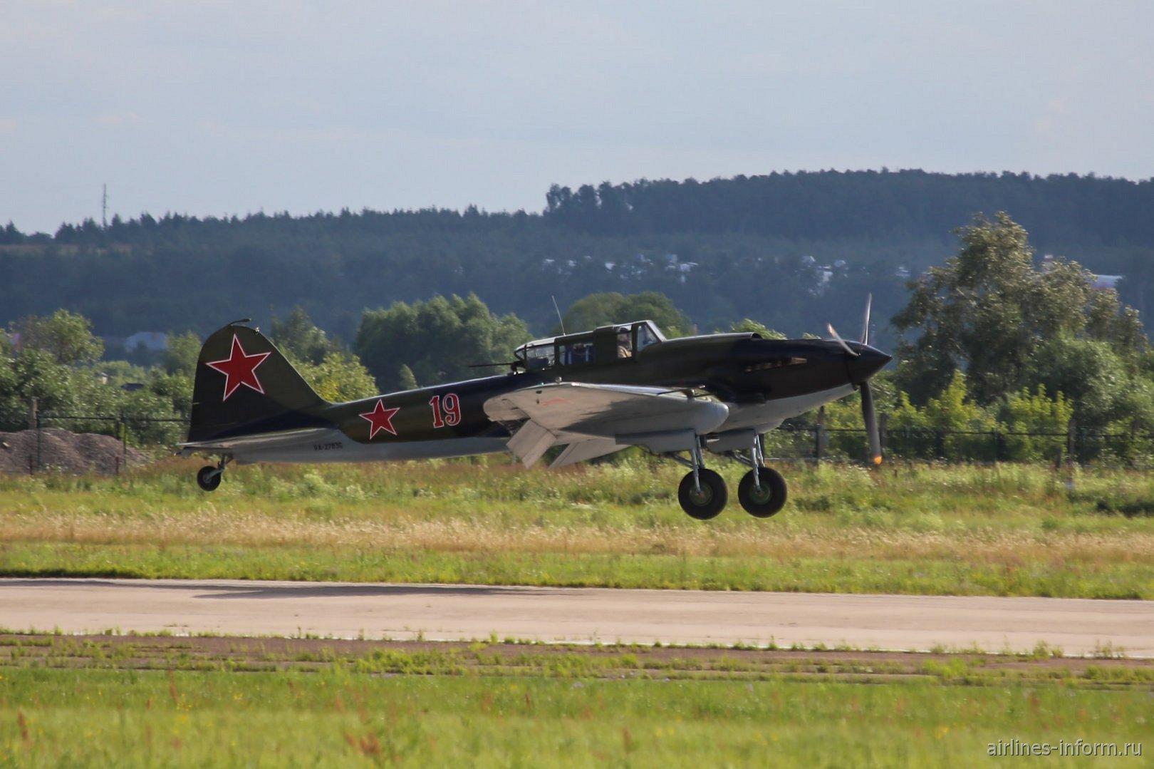 Штурмовик Ил-2 в полете на авиасалоне МАКС-2017