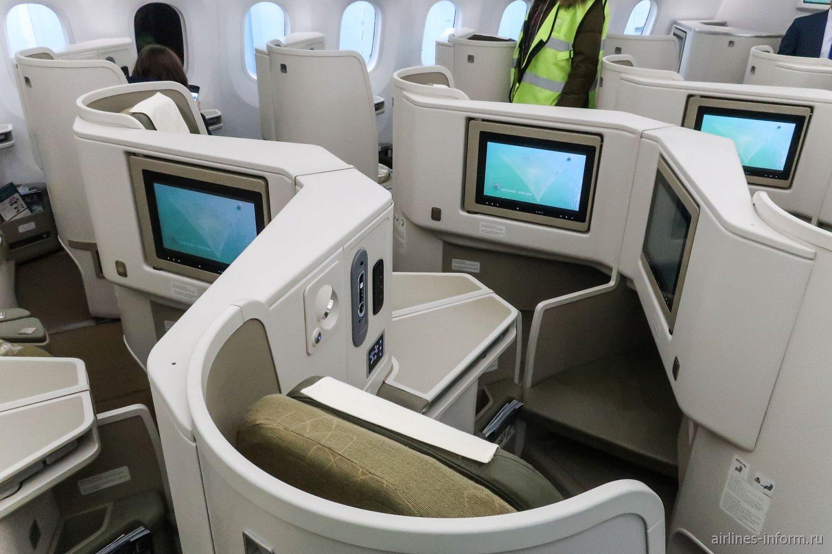 Места бизнес-класса в Боинге-787-9 Вьетнамских авиалиний