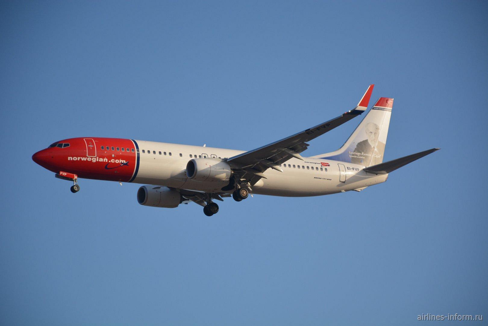 Boeing-737-800 с номером EI-FVP авиакомпании Norwegian