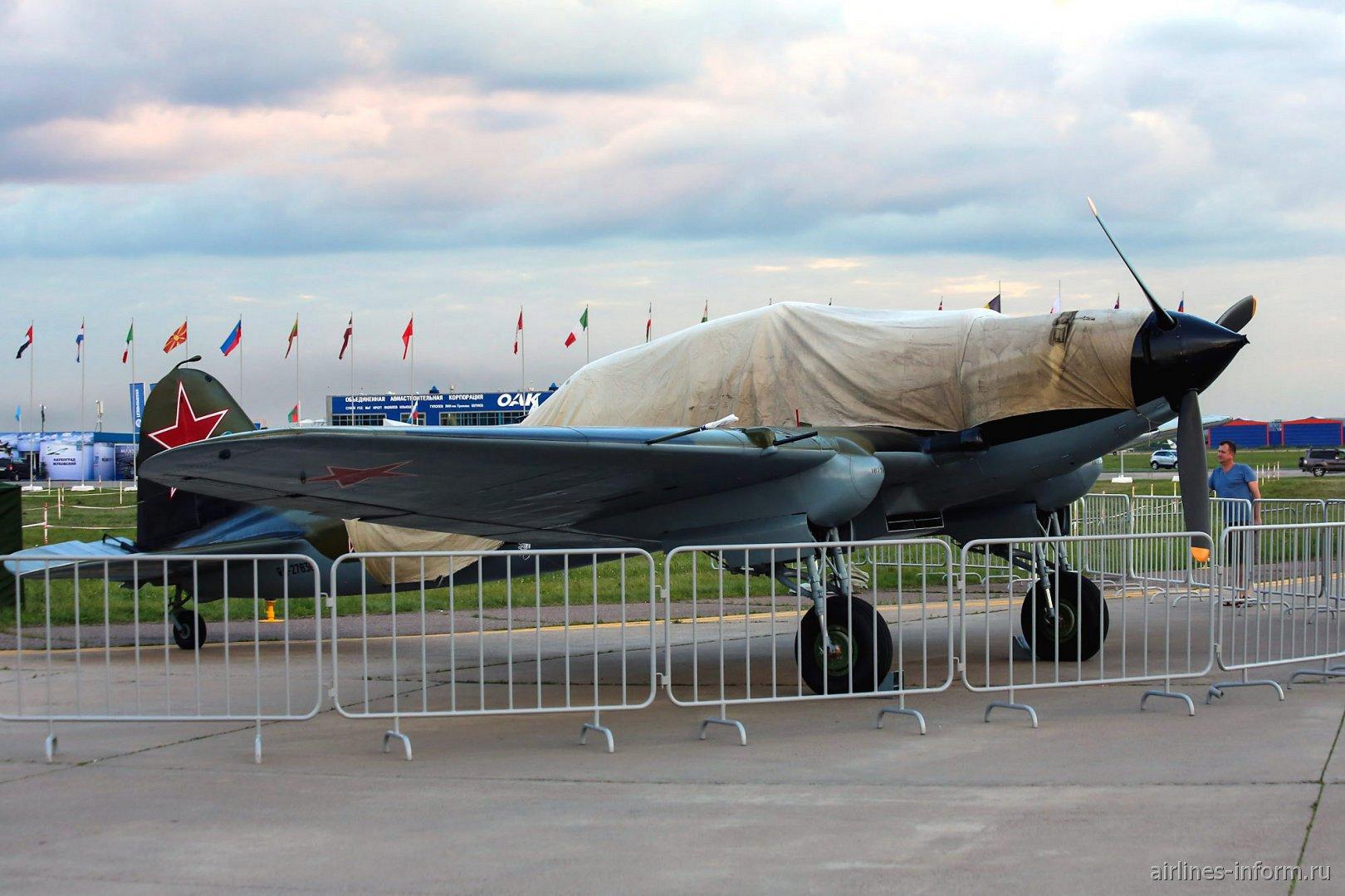 Самолет Ил-2 на авиасалоне МАКС-2017