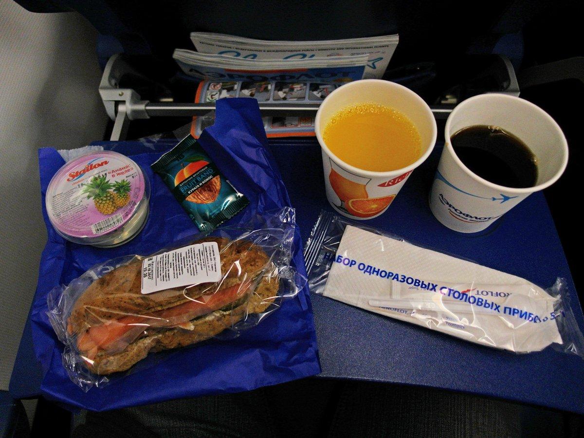 Бортпитание на рейсе Аэрофлота Москва-Уфа
