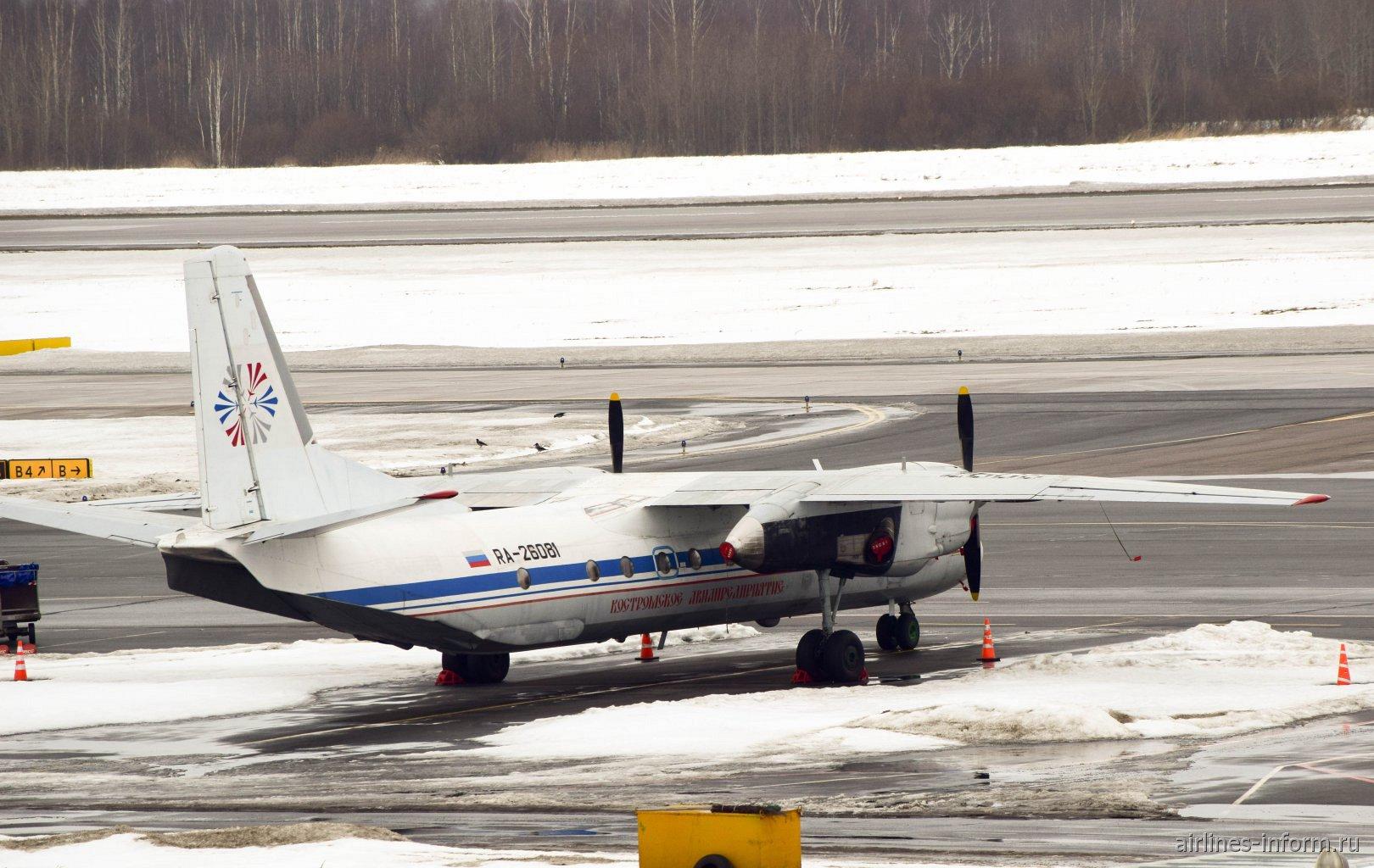 Самолет Ан-26 Костромского авиапредприятия в аэропорту Пулково