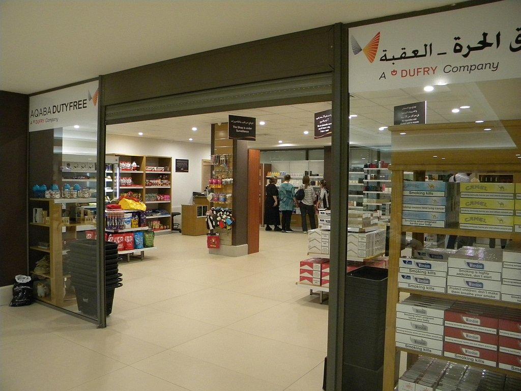 Магазин Duty-free в аэропорту Акаба
