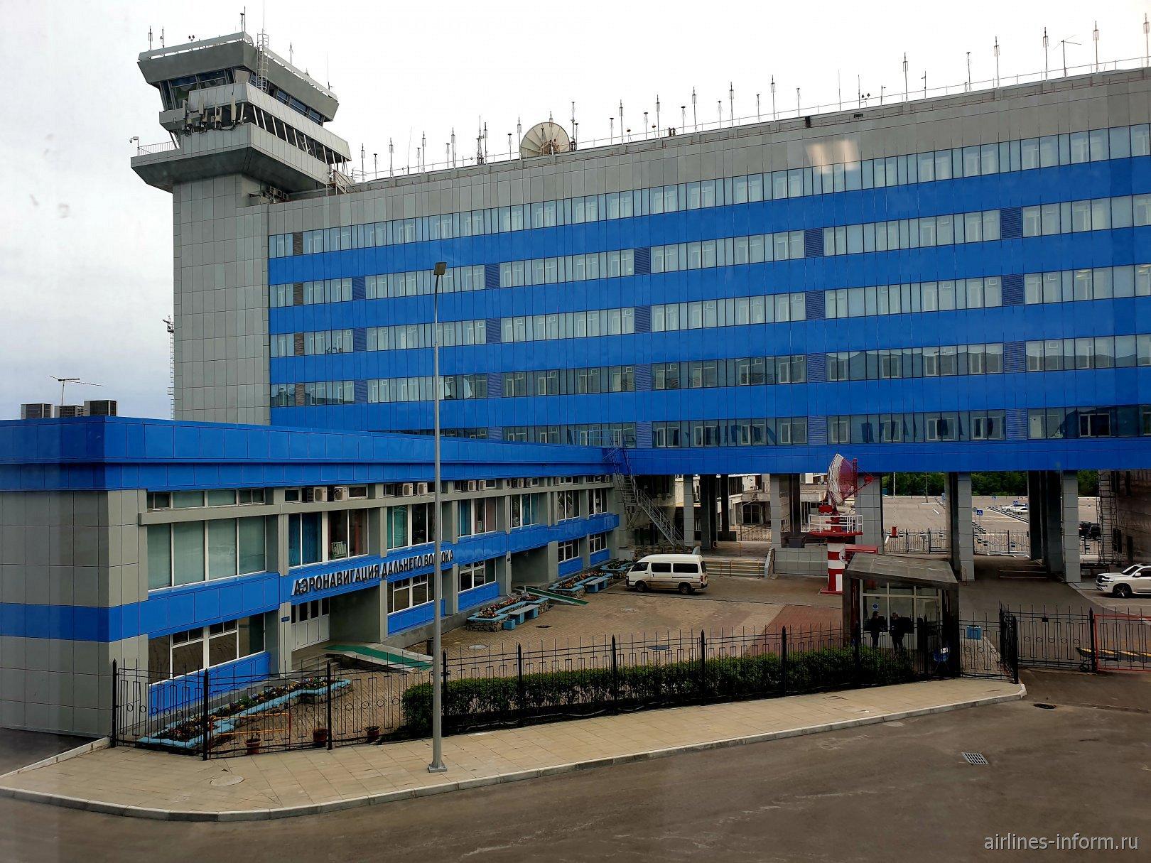 Здание Аэронавигации Дальнего Востока и диспетчерская башня аэропорта Хабаровск Новый