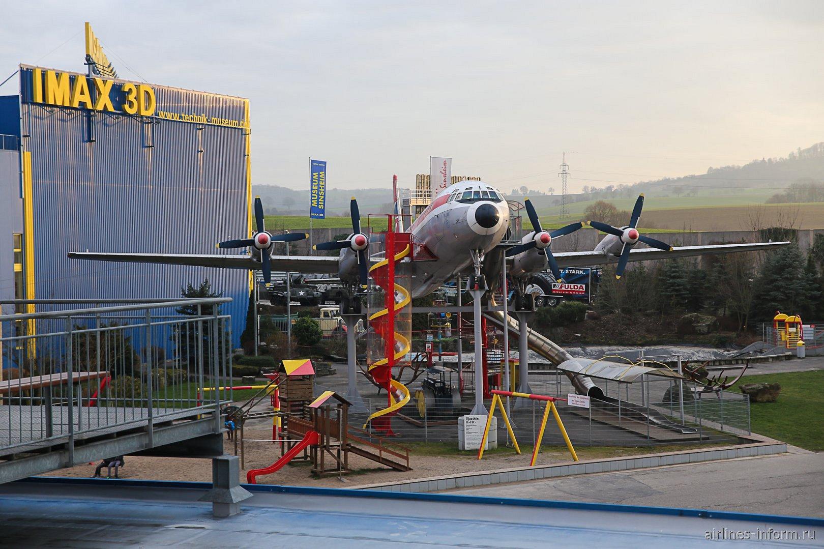 Самолет Ил-18 в музее техники в Зинсхайме