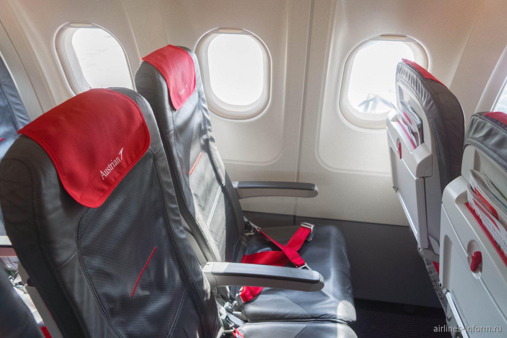 Пассажирские кресла в Airbus A320 авиакомпании Austrian
