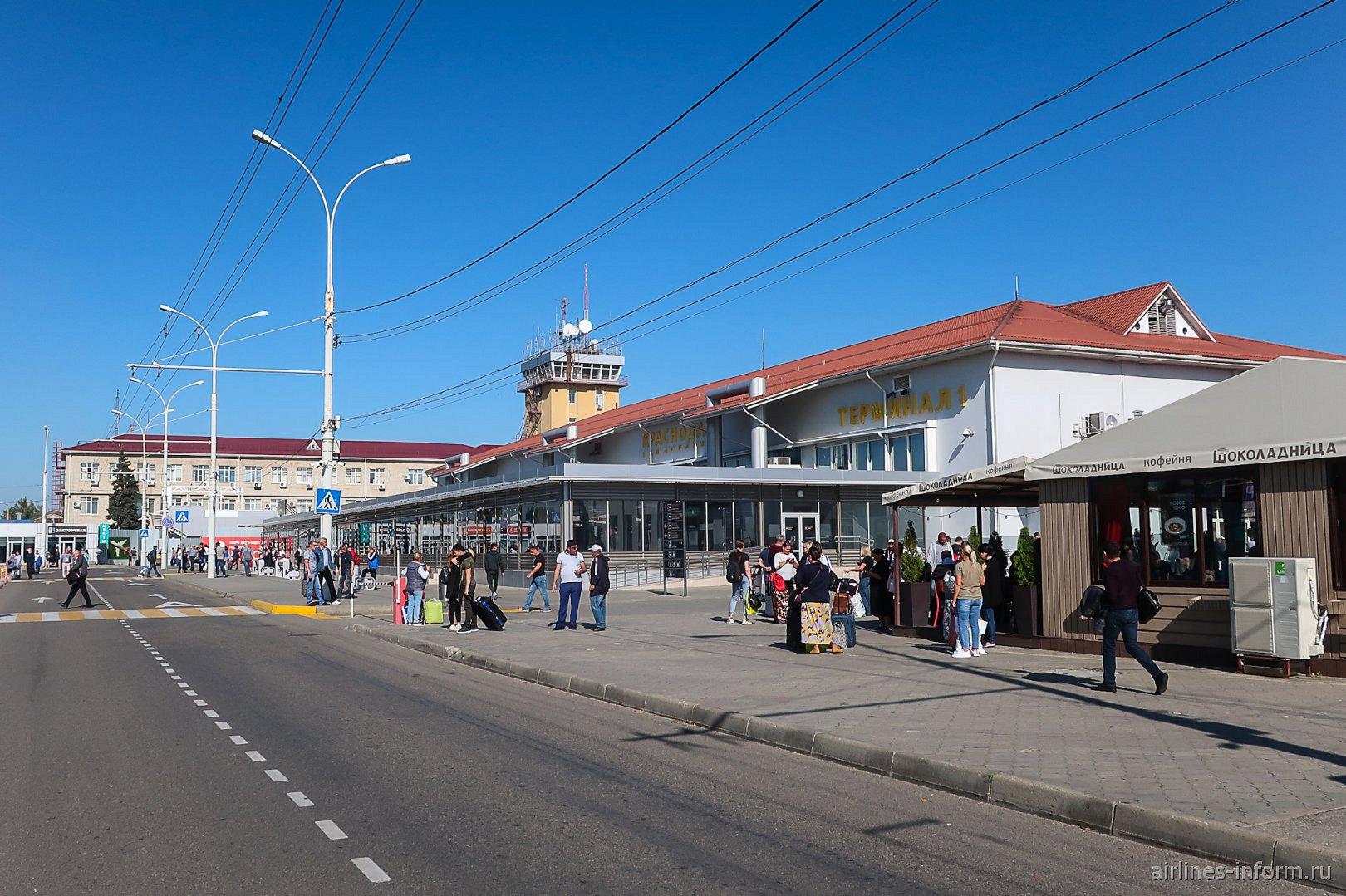 Терминал 1 внутренних авиалиний аэропорта Краснодар Пашковский