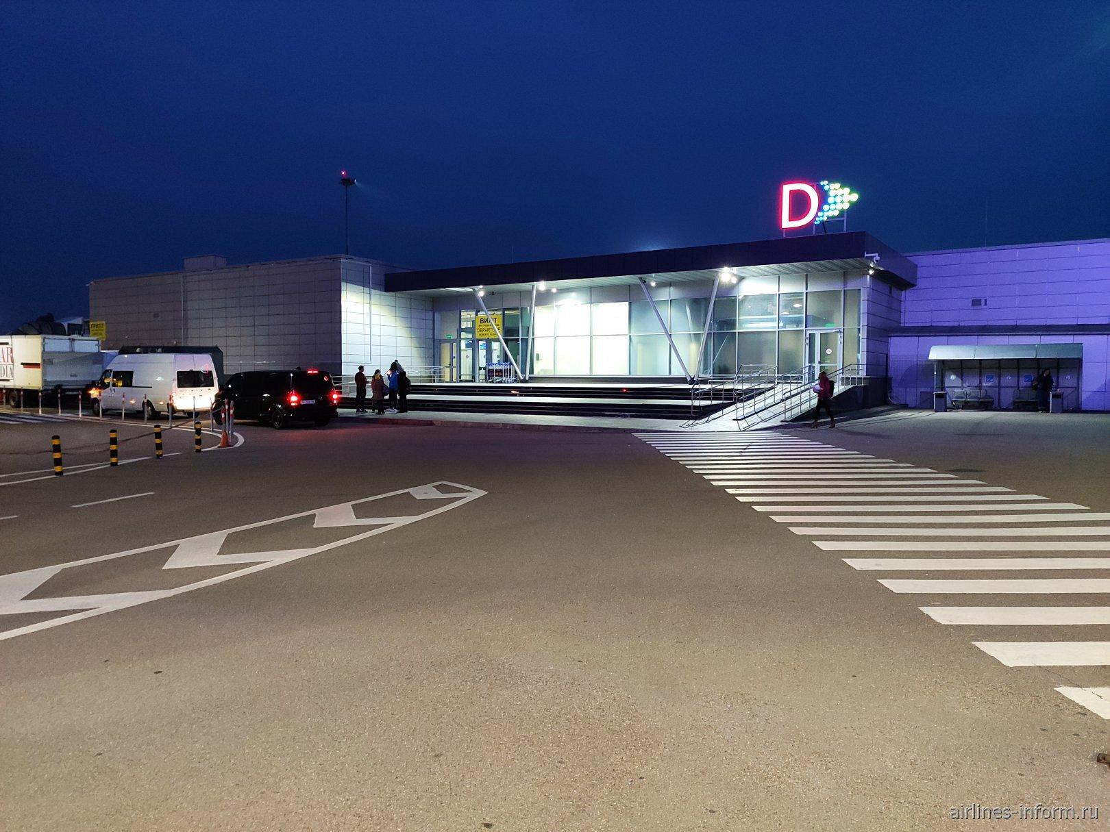 Терминал D аэропорта Киев имени Сикорского