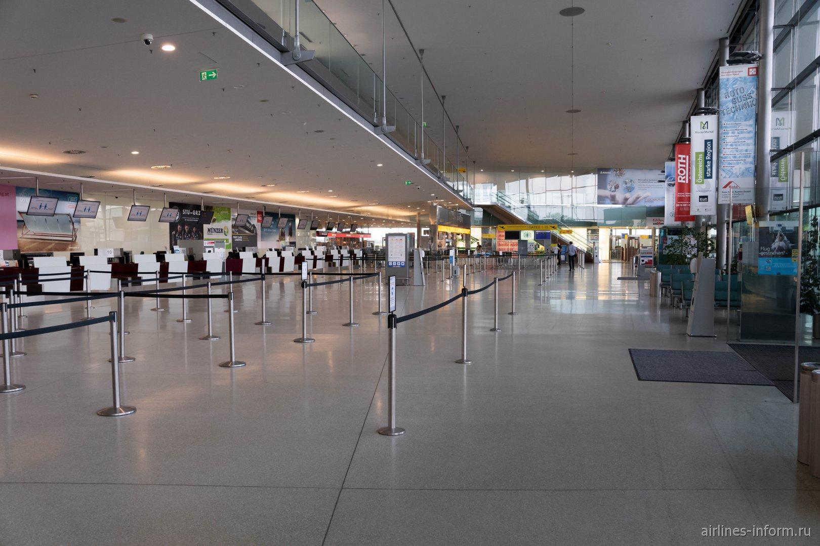 Зона регистрации в аэропорту Грац Талерхоф