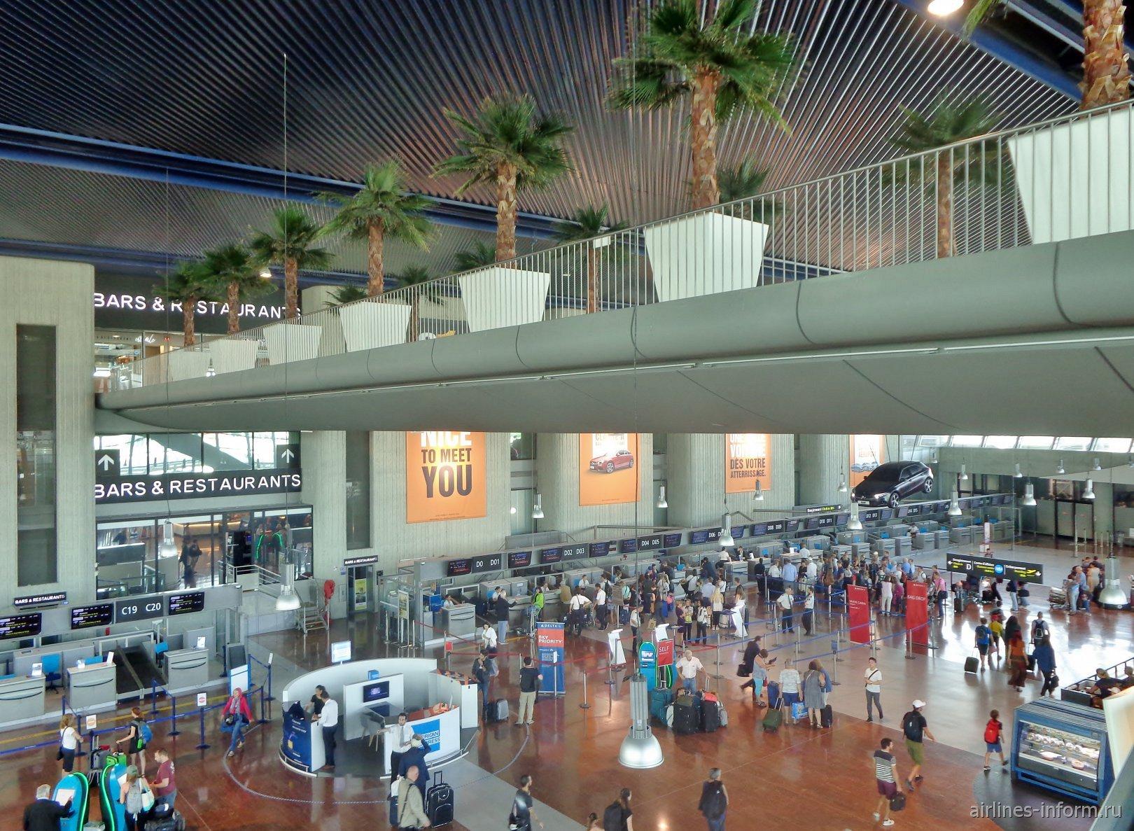 Зона регистрации в терминале 2 аэропорта Ницца Лазурный берег