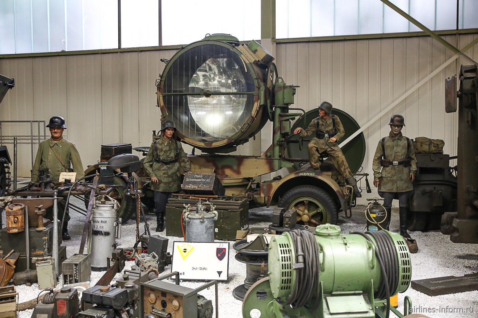 Прожектор ПВО в музее техники в Зинсхайме
