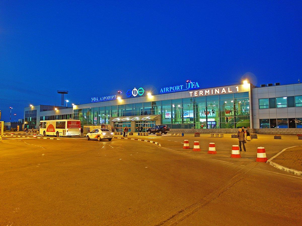 Терминал 1 внутренних воздушных линий аэропорта Уфа