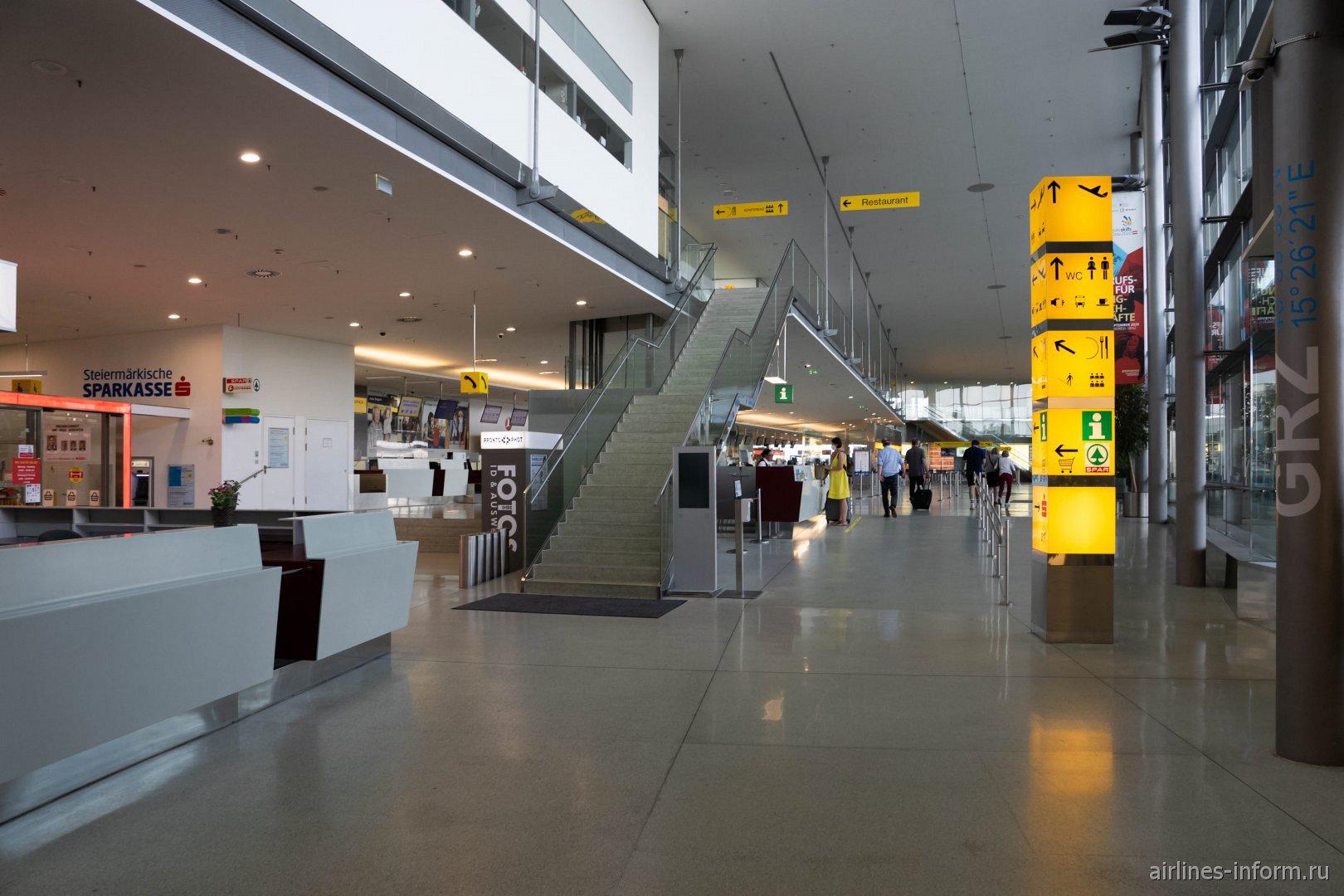 В пассажирском терминале аэропорта Грац Талерхоф