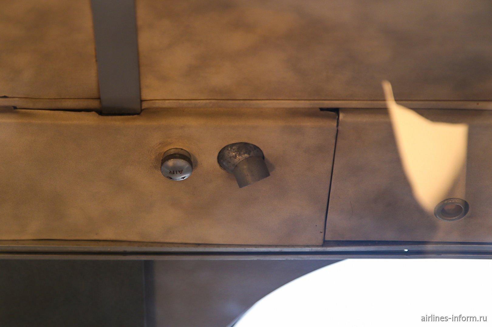 Индивидуальный вентилятор в самолете Виккерс Вискаунт в музее техники в Зинсхайме