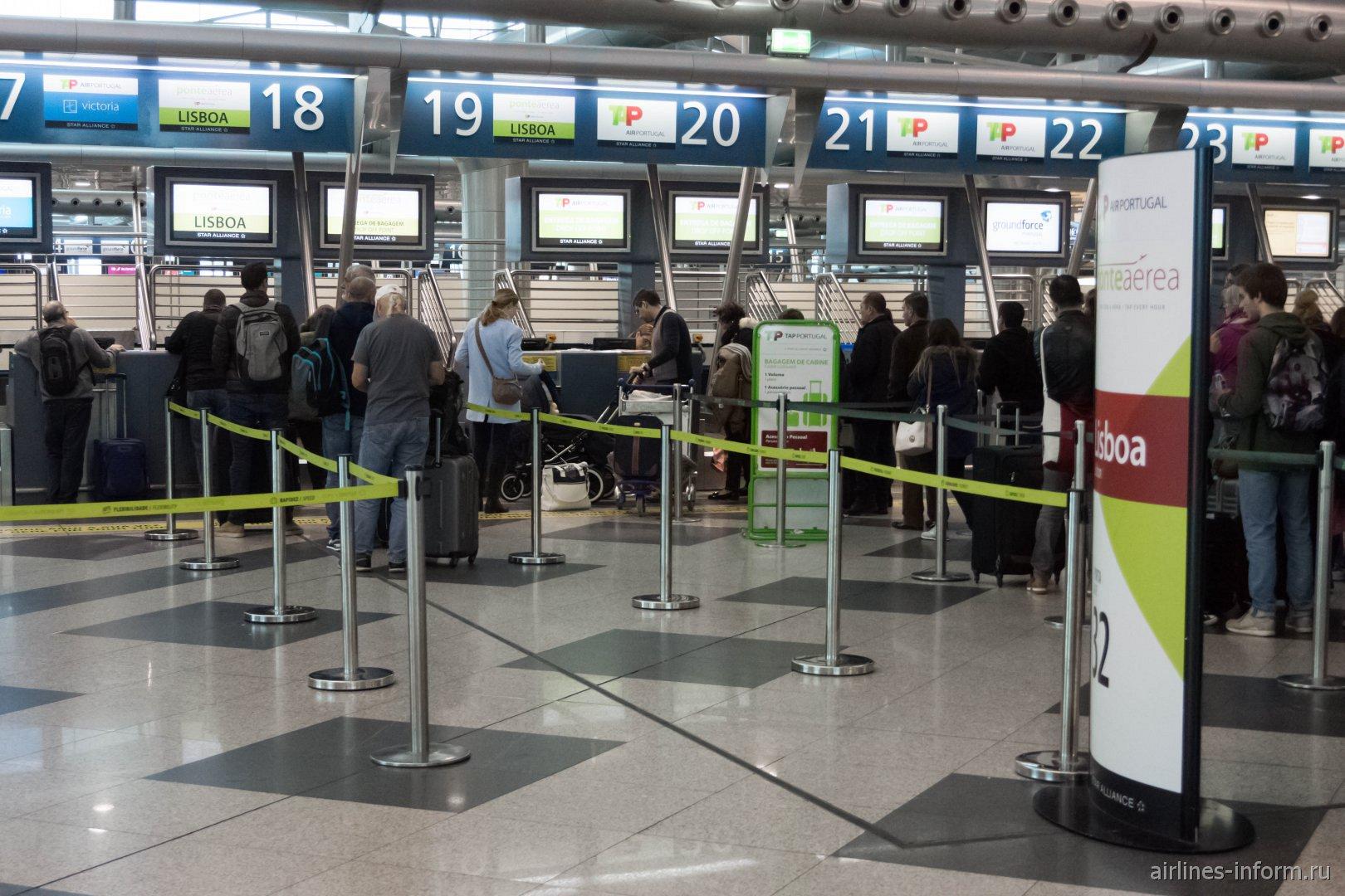 Стойки регистрации рейсов авиакомпании TAP в аэропорту Порту