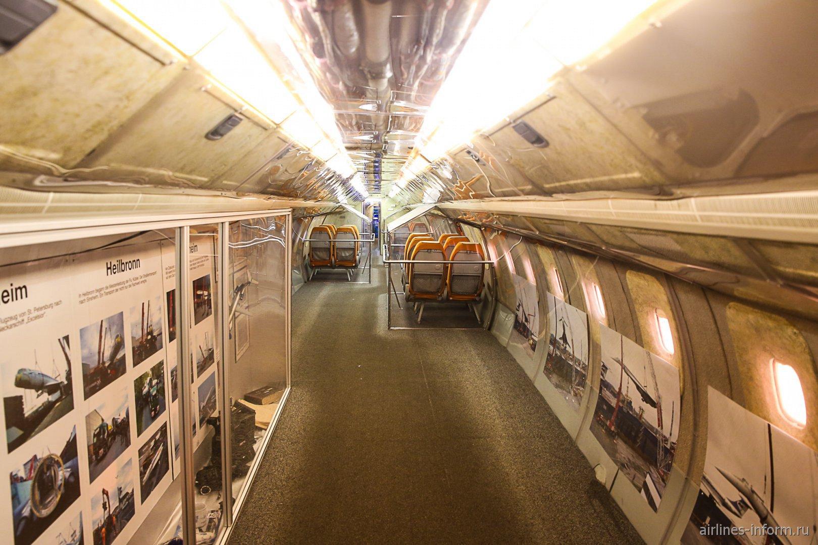 Салон самолета Ту-144 в музее техники в Зинсхайме