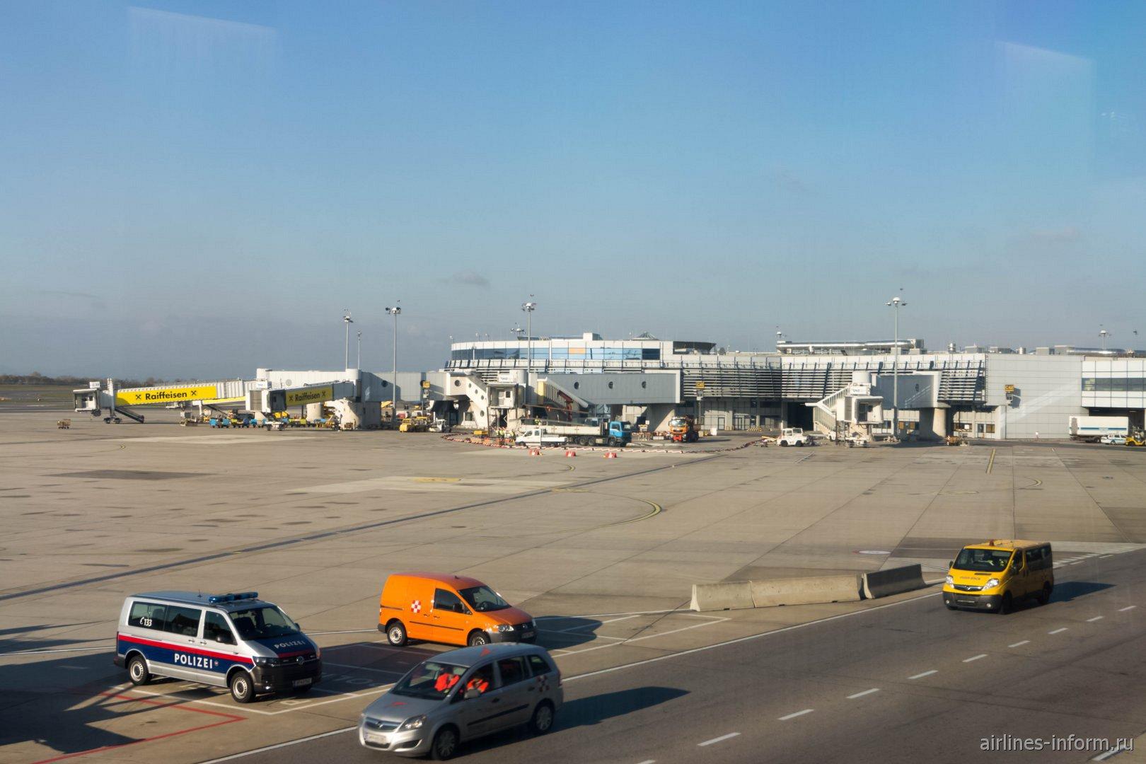 Сектор С аэропорта Вена Швехат