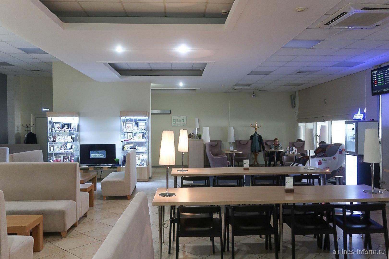 Зал повышенной комфортности в аэропорту Краснодар Пашковский