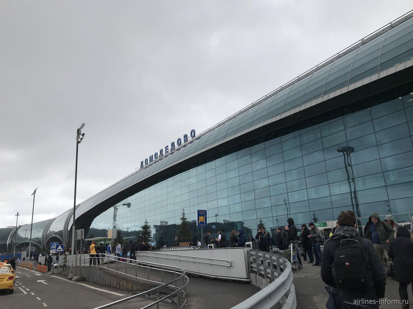 Уже как родной аэропорт Домодедово