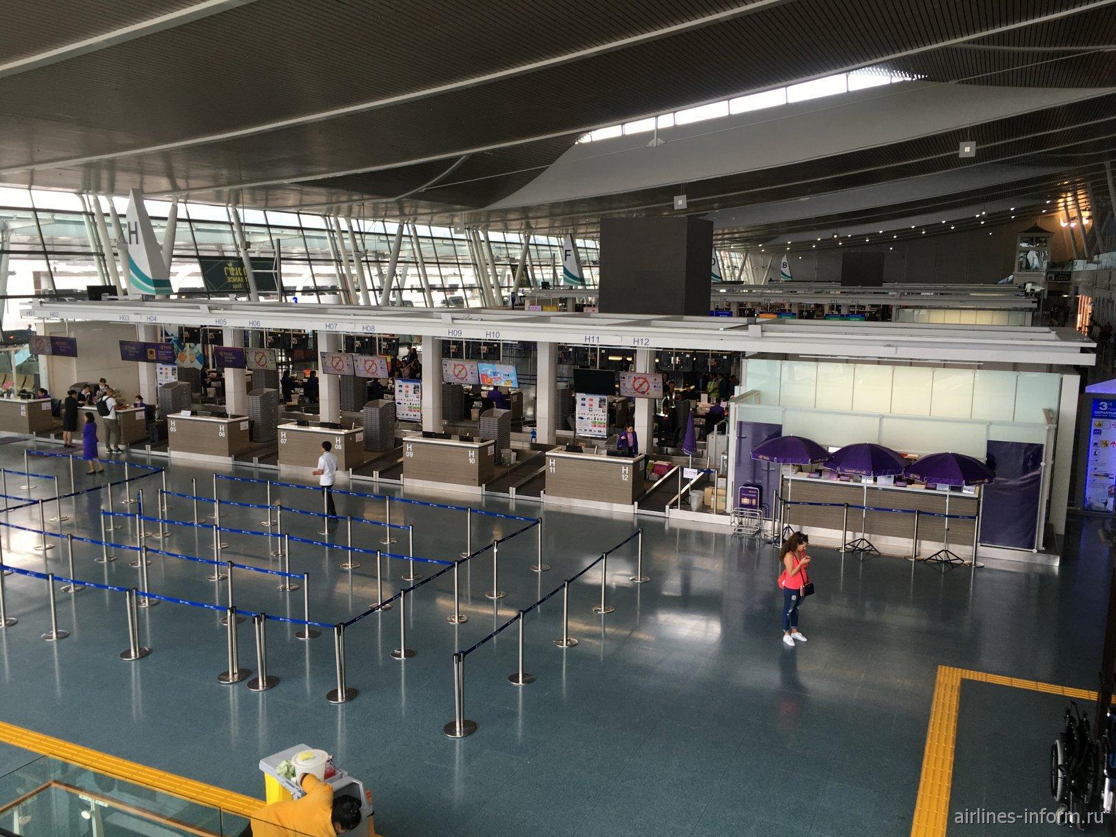 Зона регистрации в аэропорту Пхукет