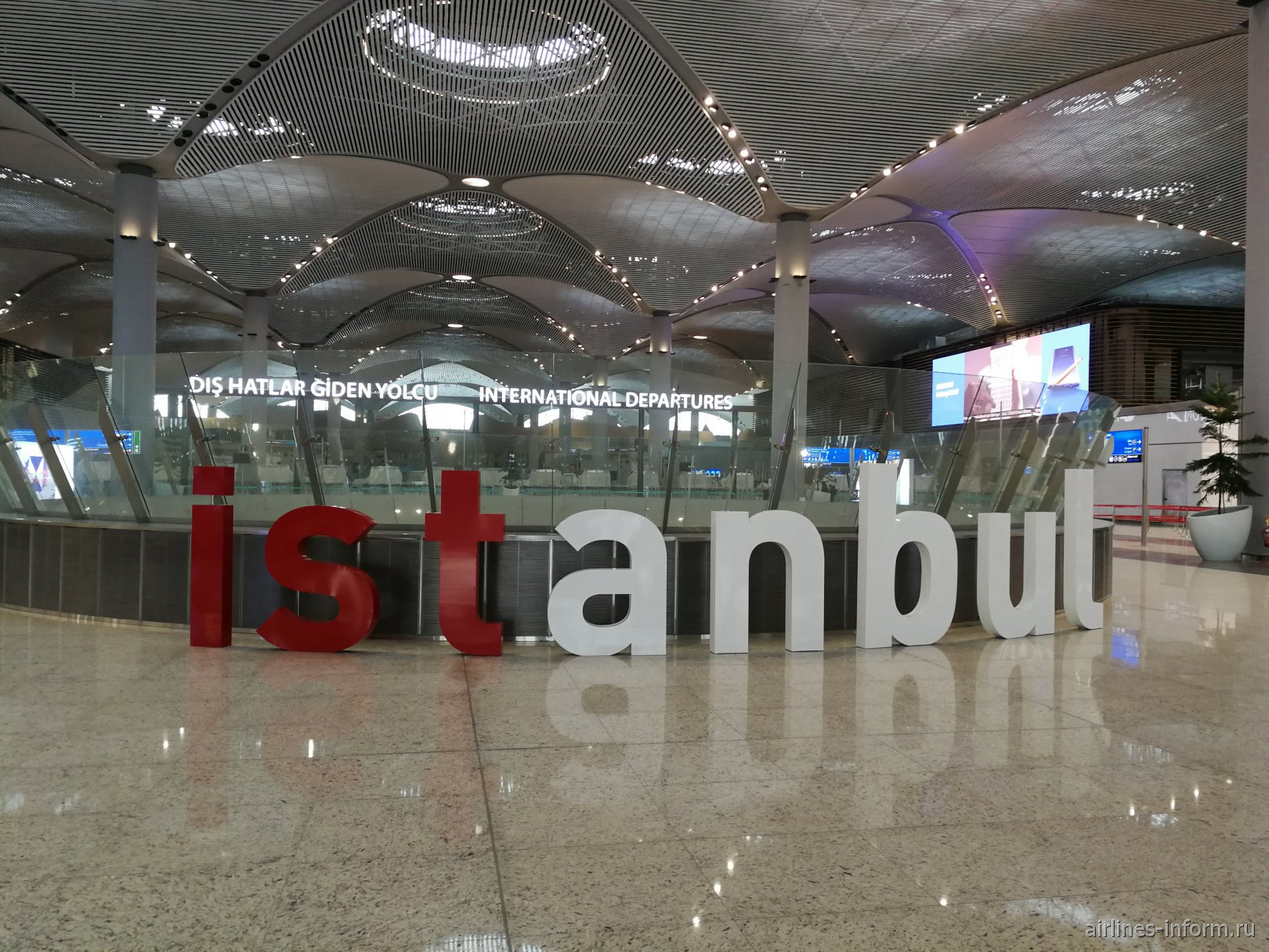 В центре общей зоны аэровокзала аэропорта Стамбул Новый