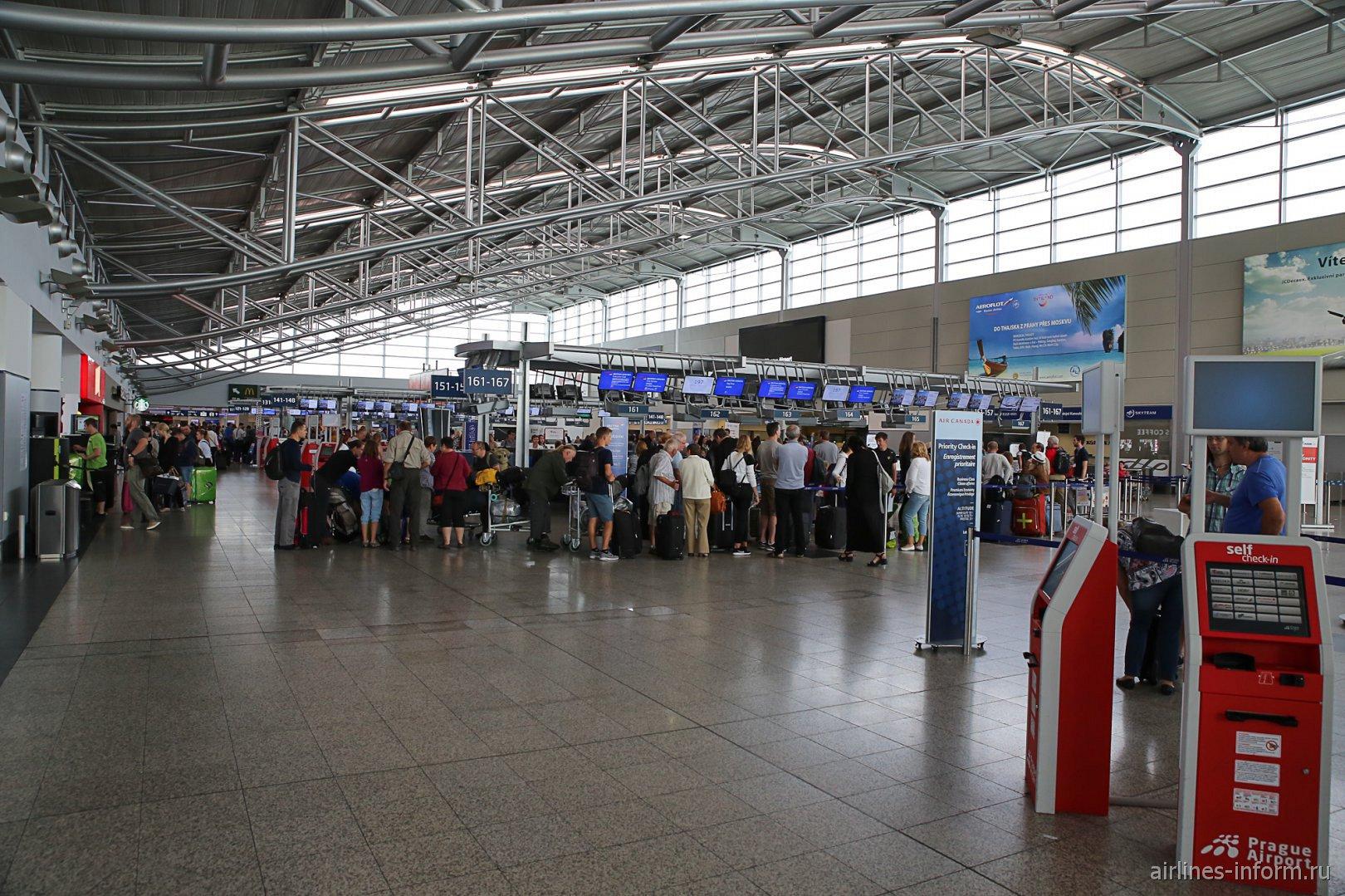 Зона регистрации в терминале 1 аэропорта Праги