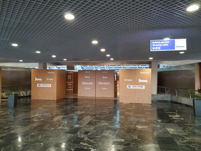 Кабины для сна в аэропорту Минск Национальный