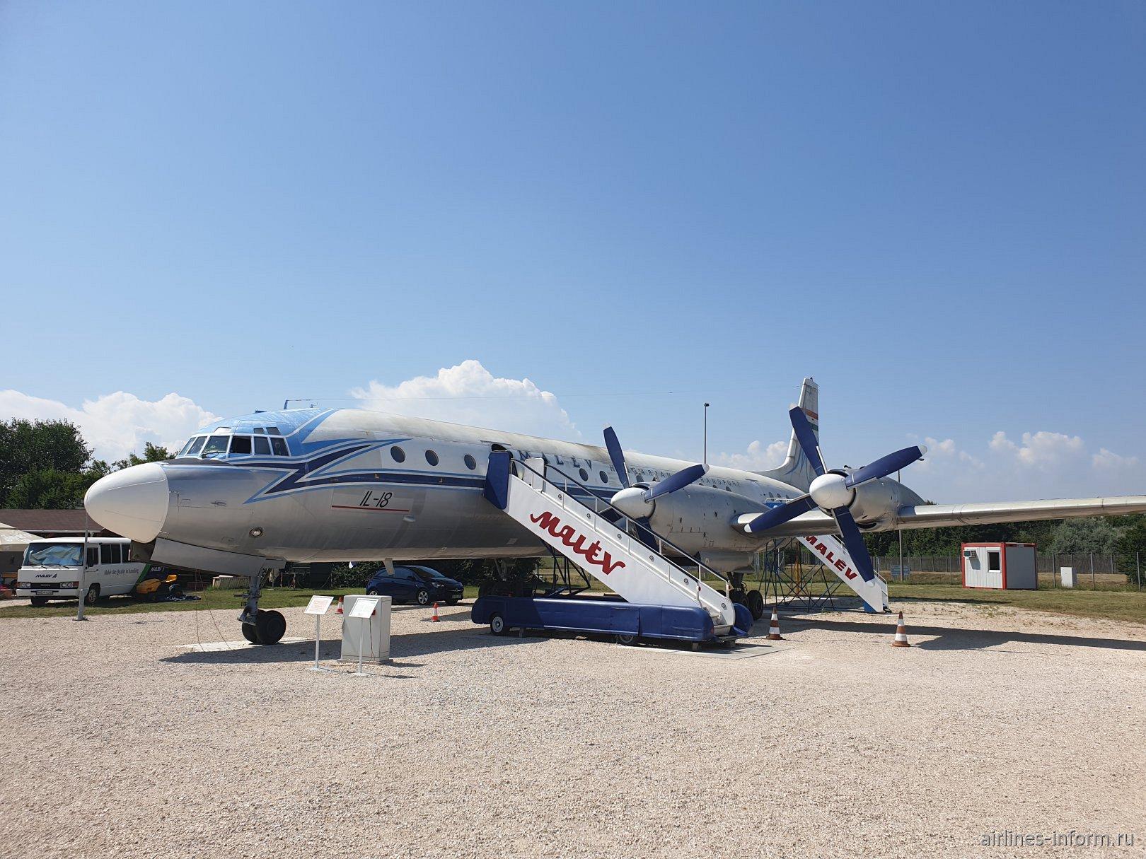 Самолет Ил-18 авиакомпании Malev в музее аэропорта Будапешта