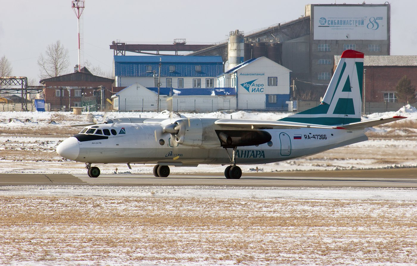 Самолет АН-24 RA-47366 авиакомпании