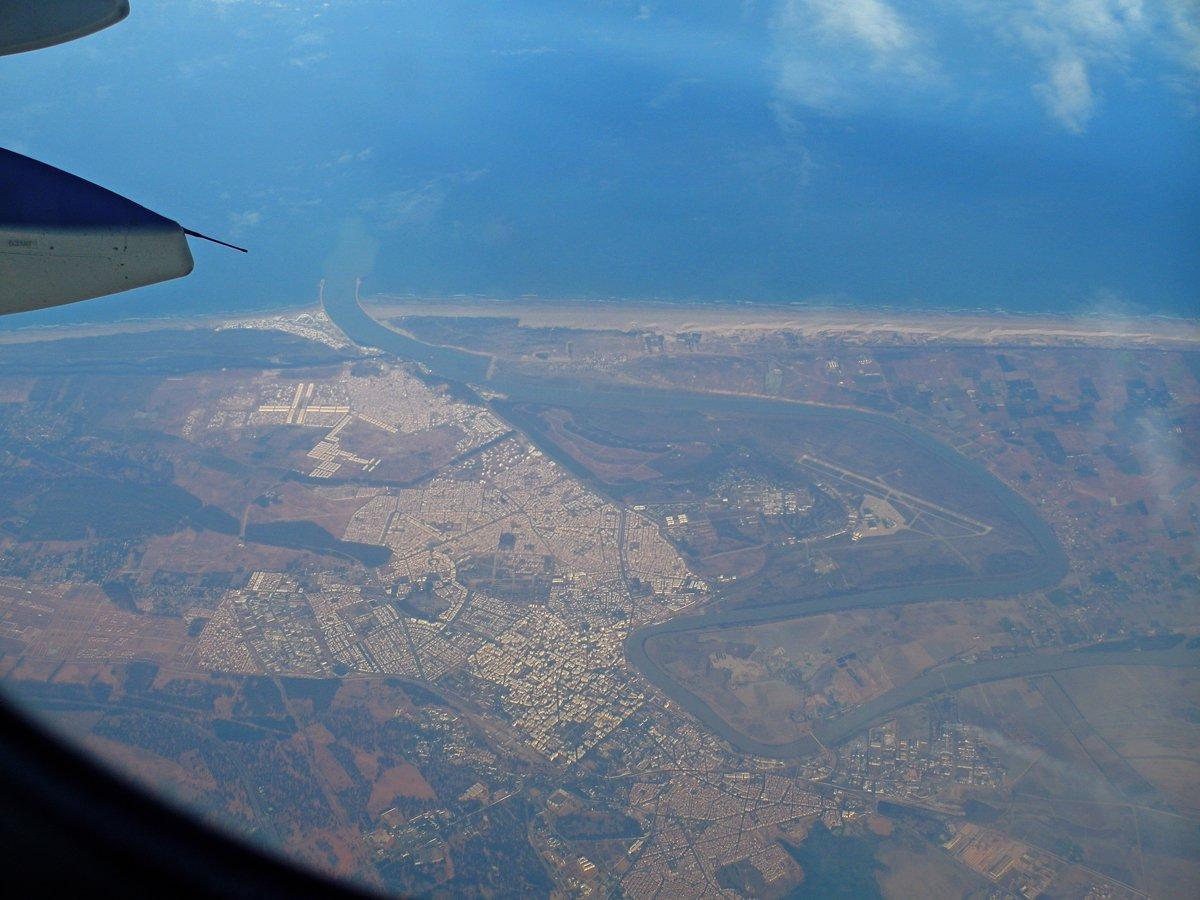 Город Кенитра в Марокко