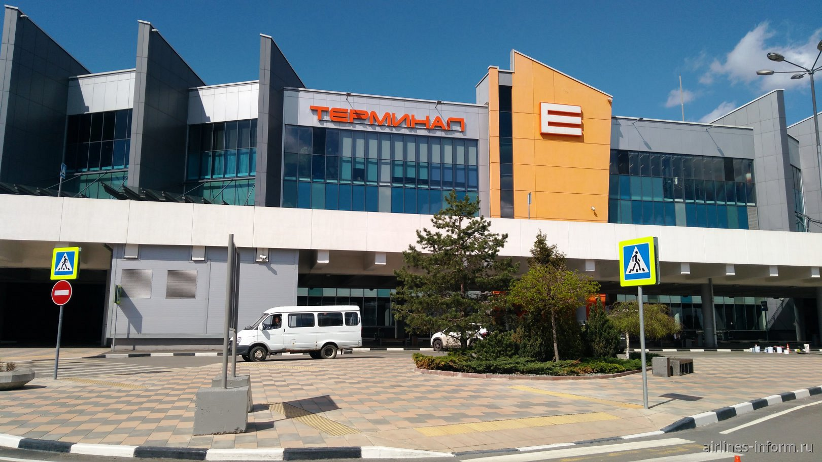 Терминал E аэропорта Москва Шереметьево