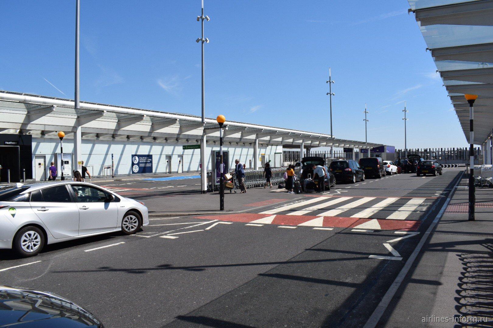 У входа в зону вылетов Терминала 2 аэропорта Лондон Хитроу