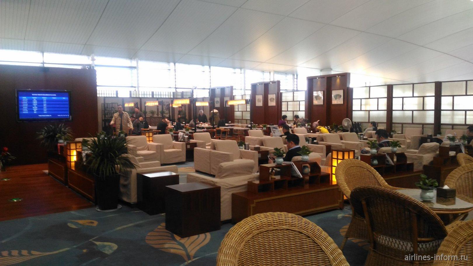 China Eastern Lounge