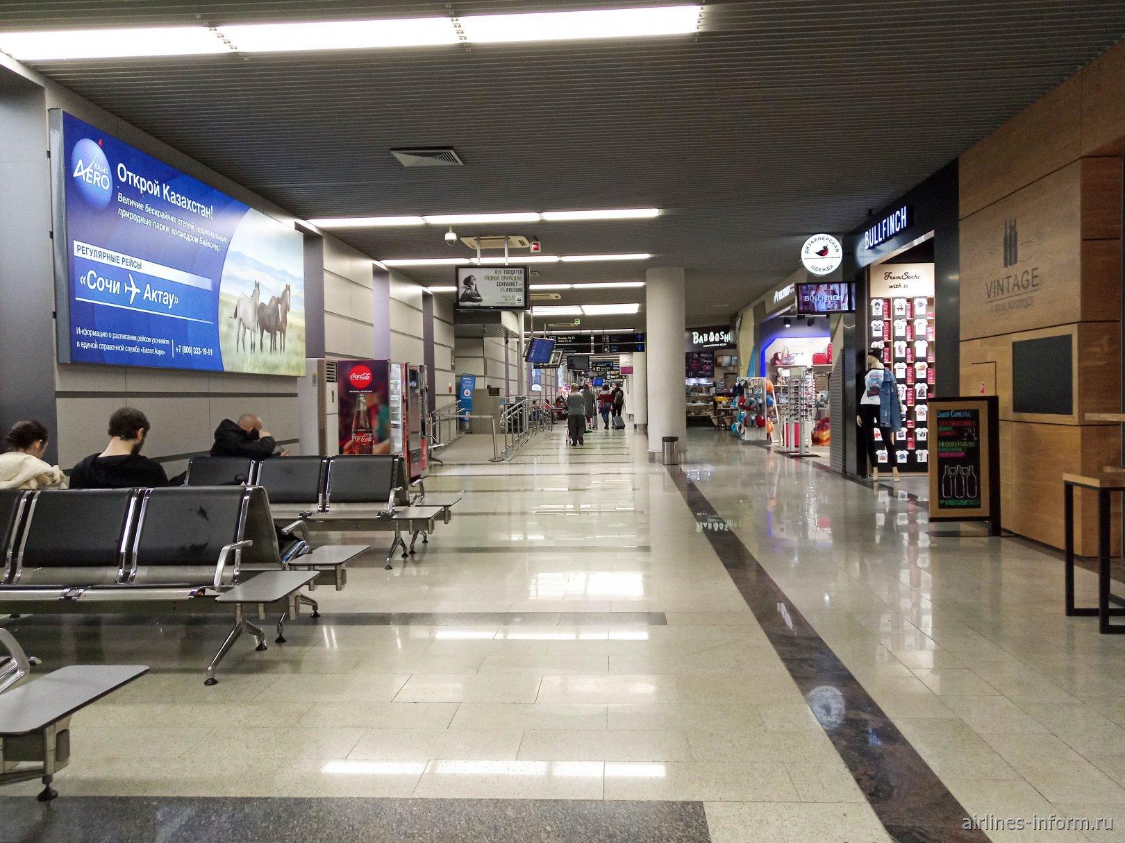 В чистой зоне аэропорта Сочи