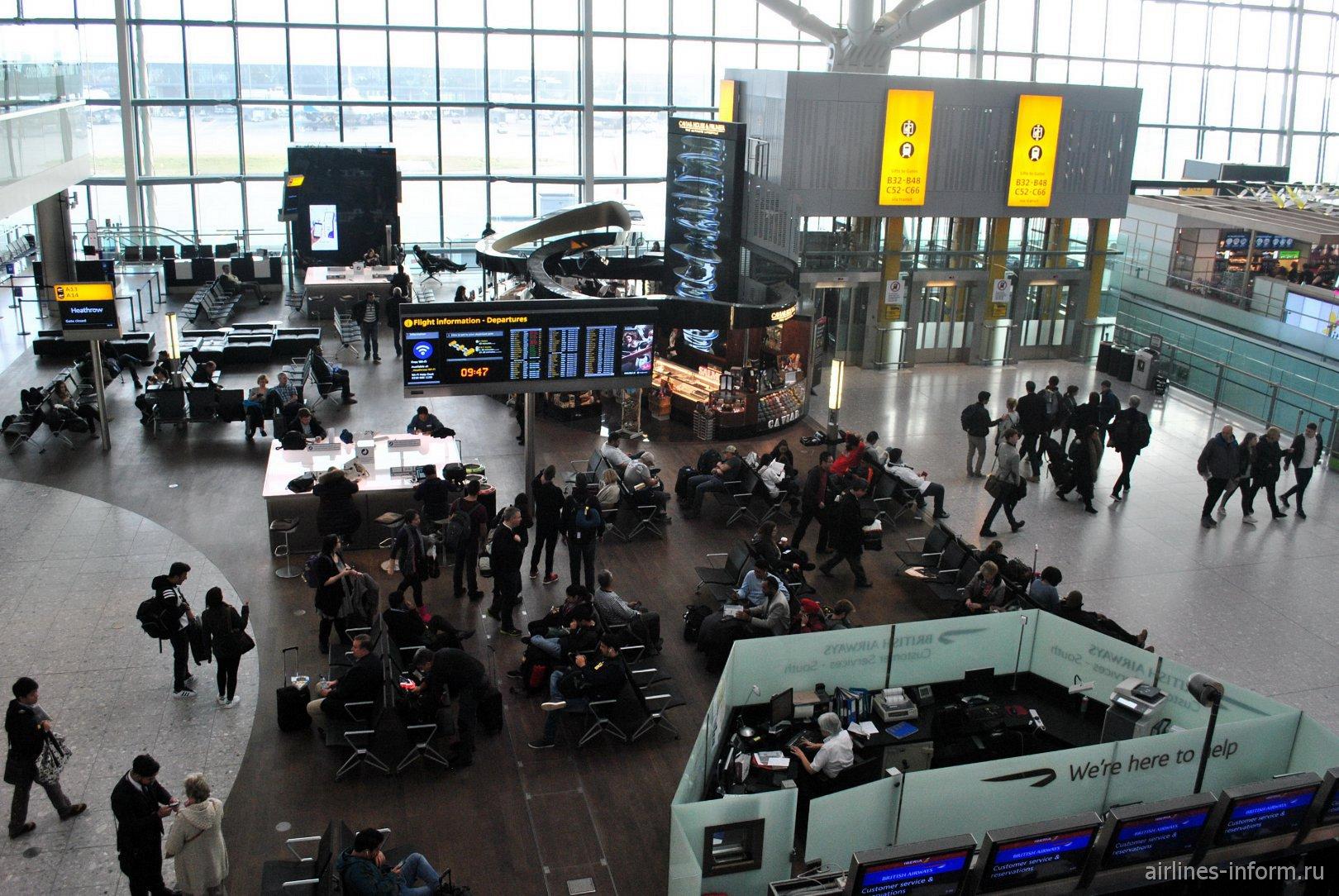 В чистой зоне терминала Т5А аэропорта Лондон Хитроу
