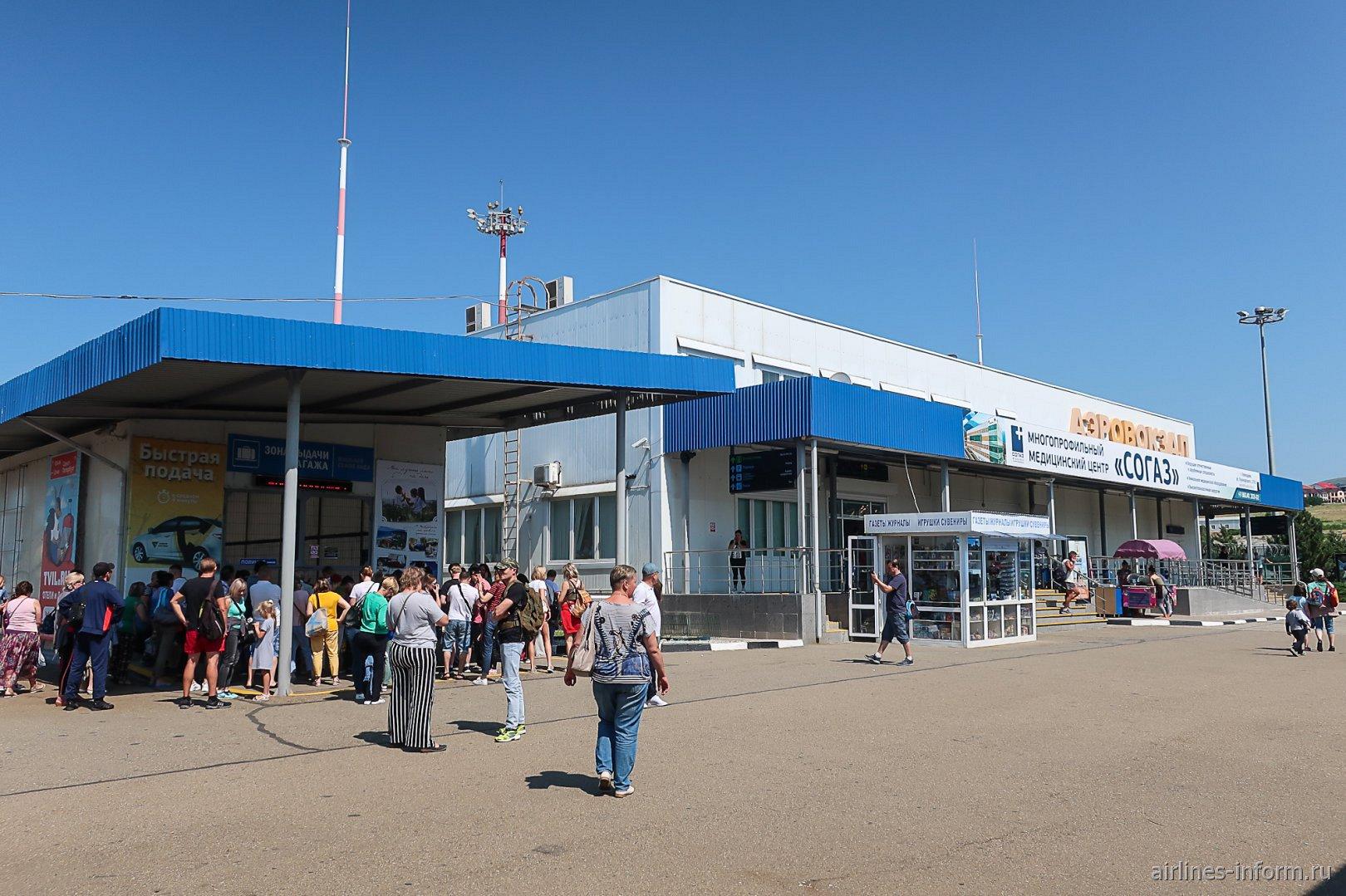 Пассажирский терминал аэропорта Геленджик
