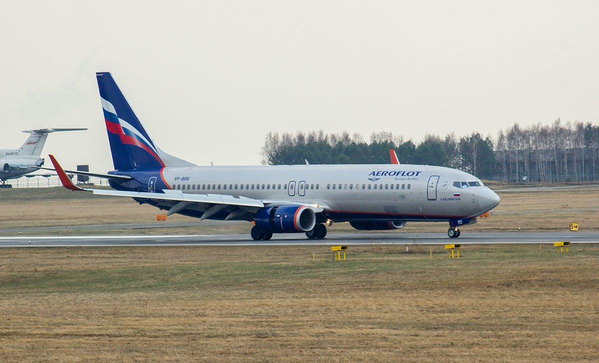 Боинг-737-800 VP-BRR