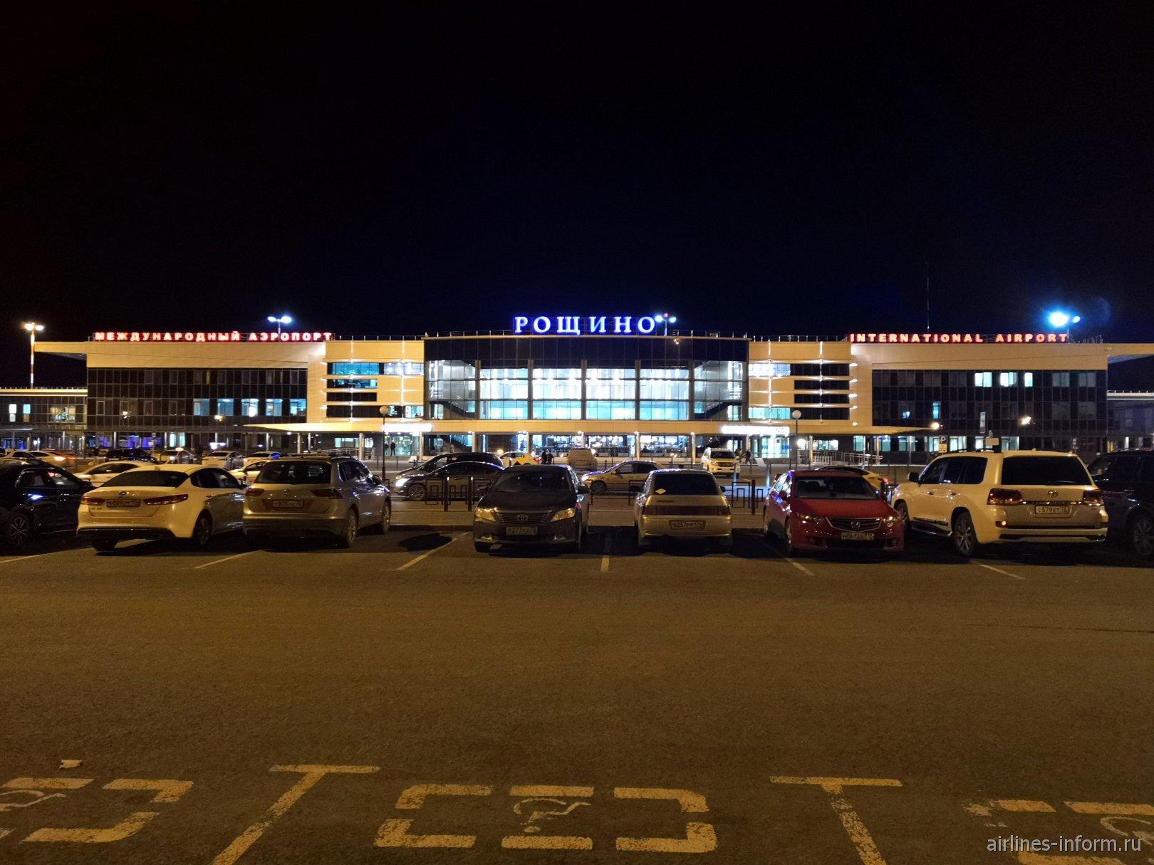 Пассажирский терминал аэропорта Тюмень Рощино