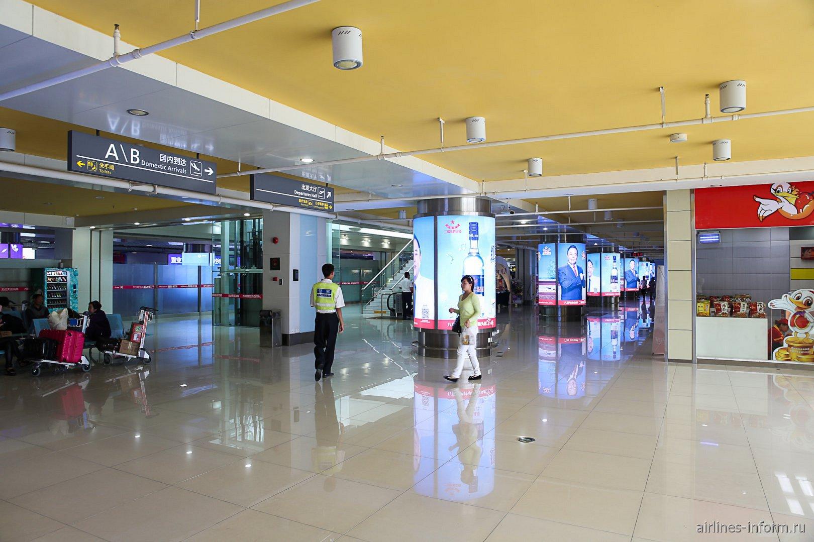 Зона прилета в терминале внутренних линий аэропорта Санья Феникс