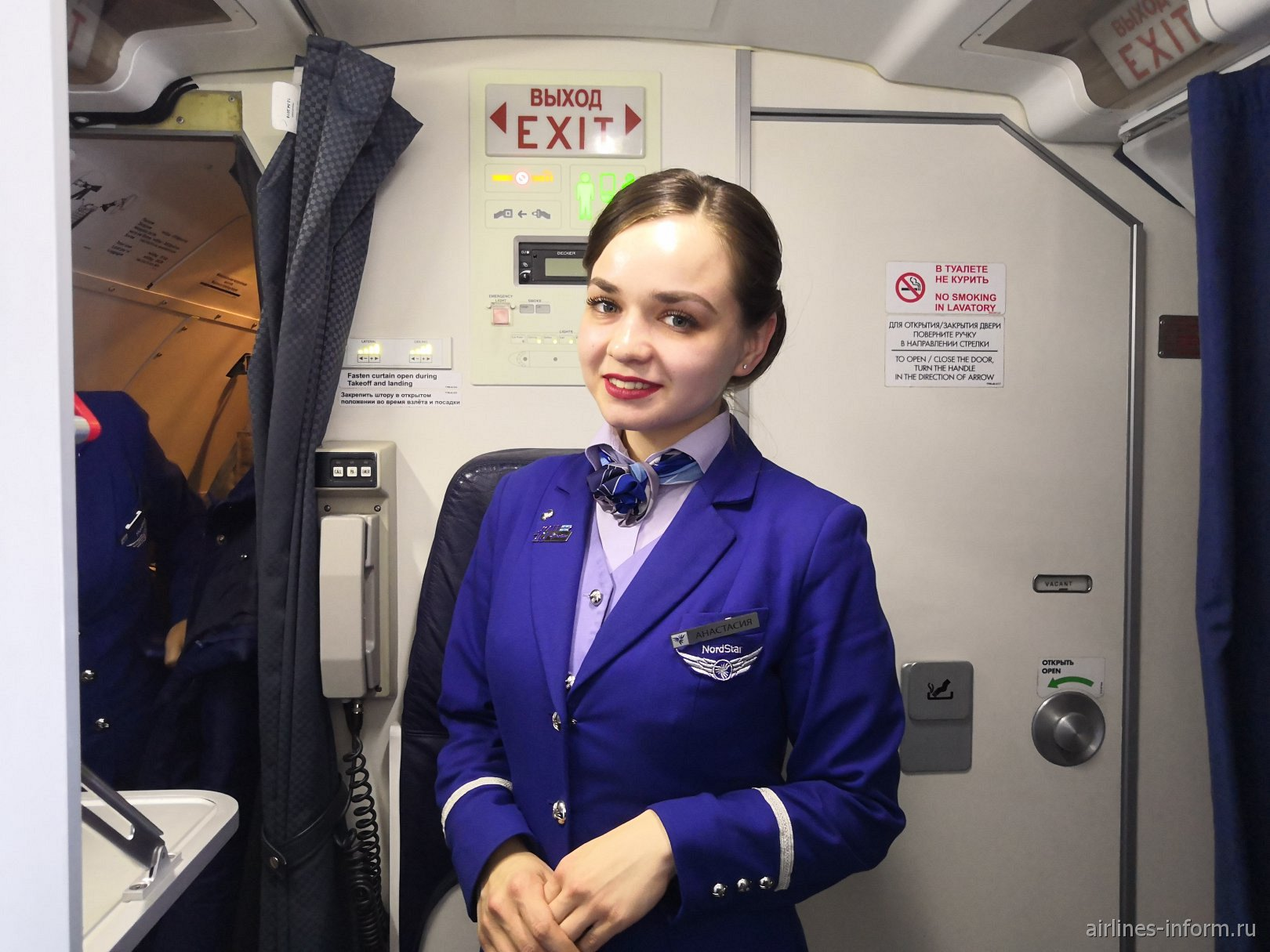 Стюардесса авиакомпании NordStar