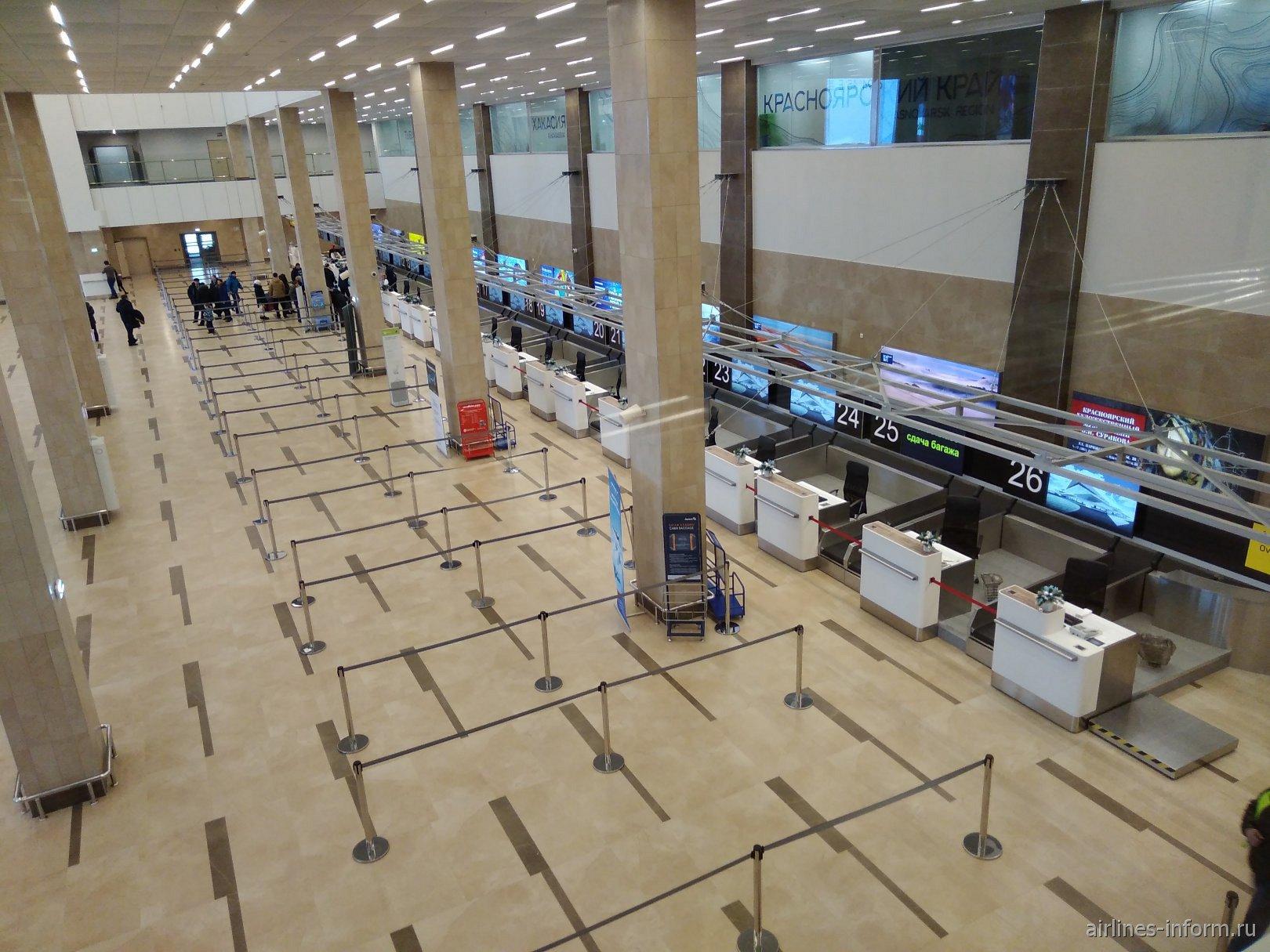 Зона регистрации в новом терминале аэропорта Красноярск Емельяново