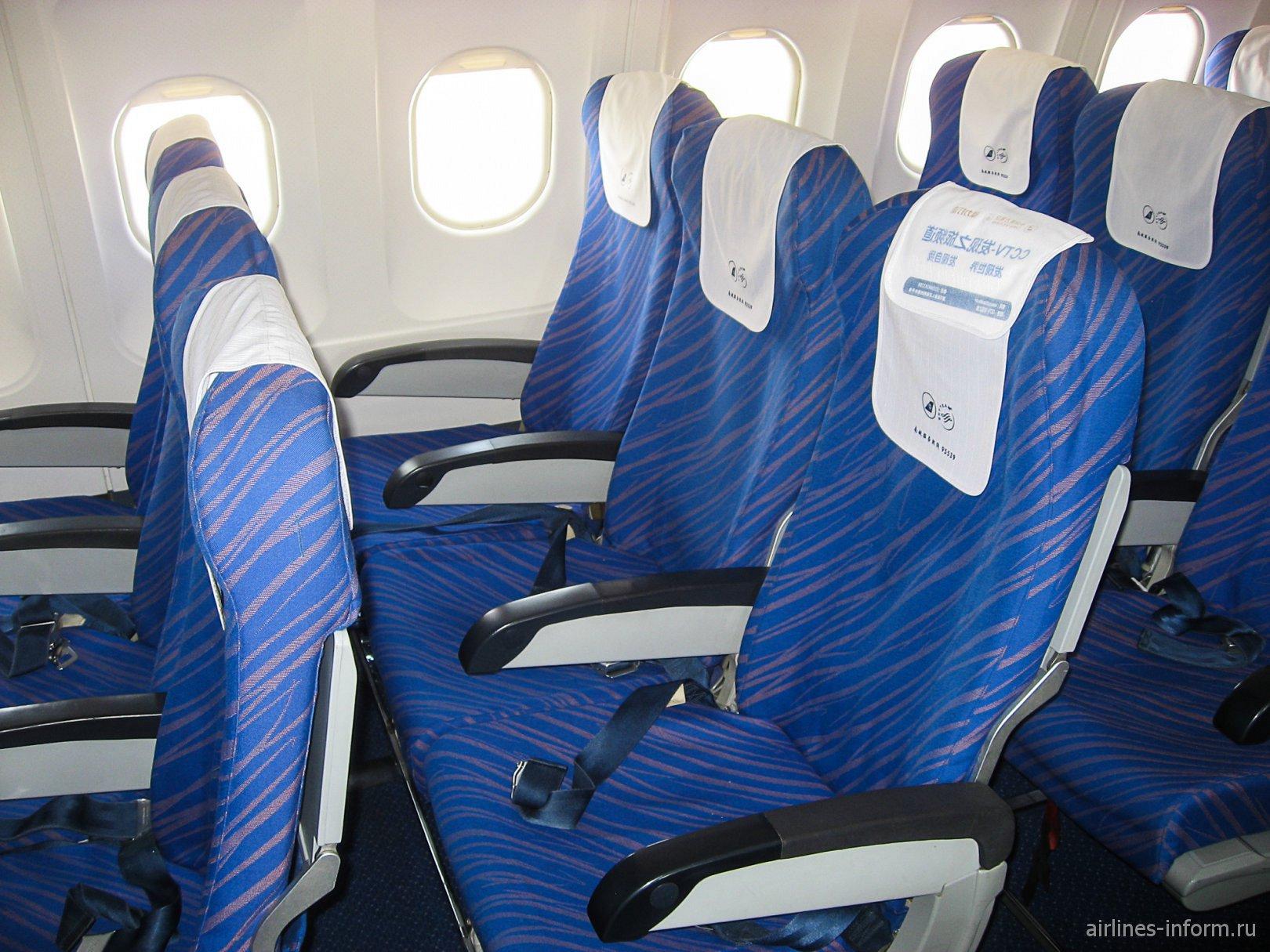 Пассажирские места эконом-класса в Airbus A320 авиакомпании China Southern Airlines
