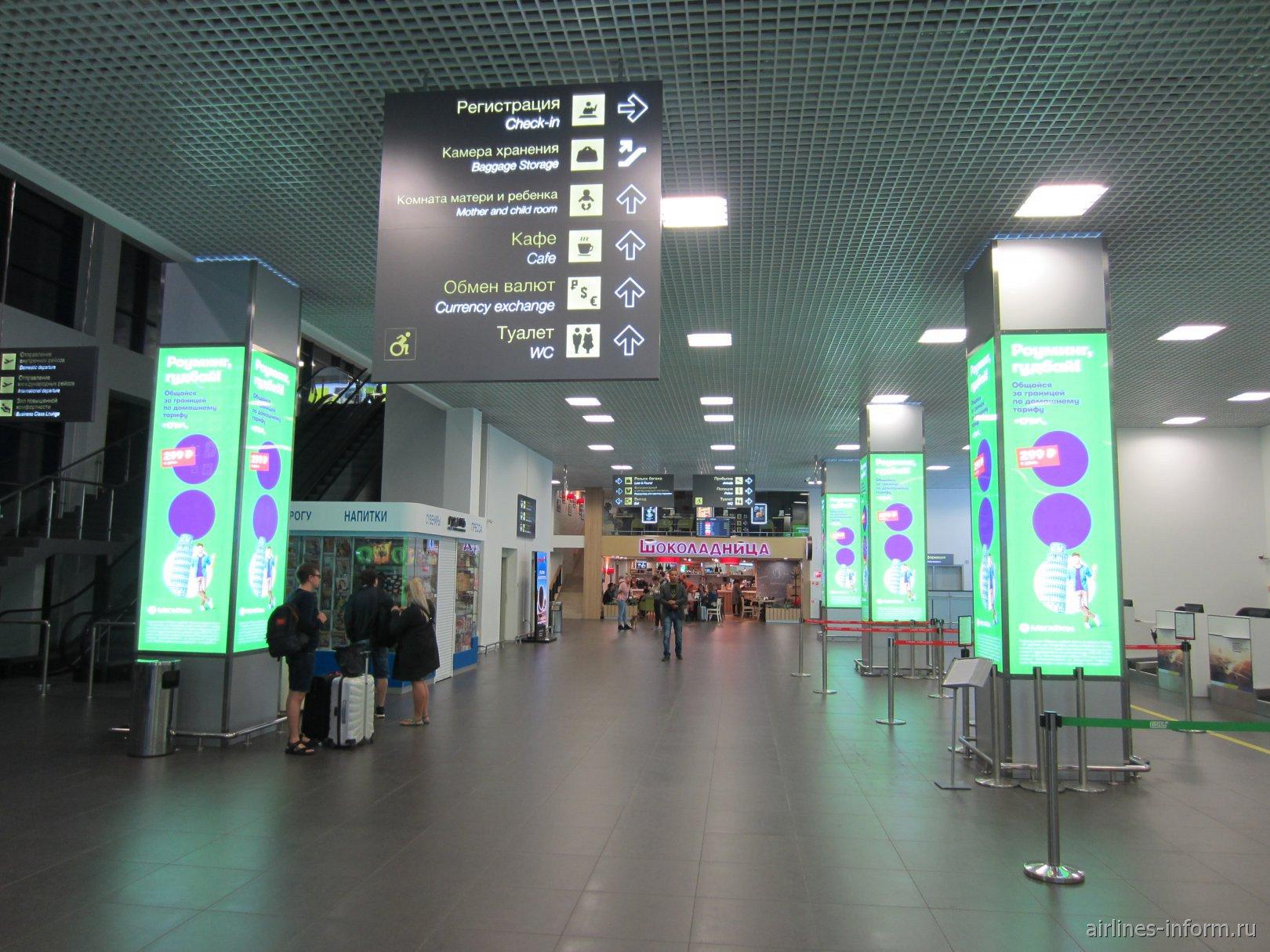 В пассажирском терминале аэропорта Жуковский