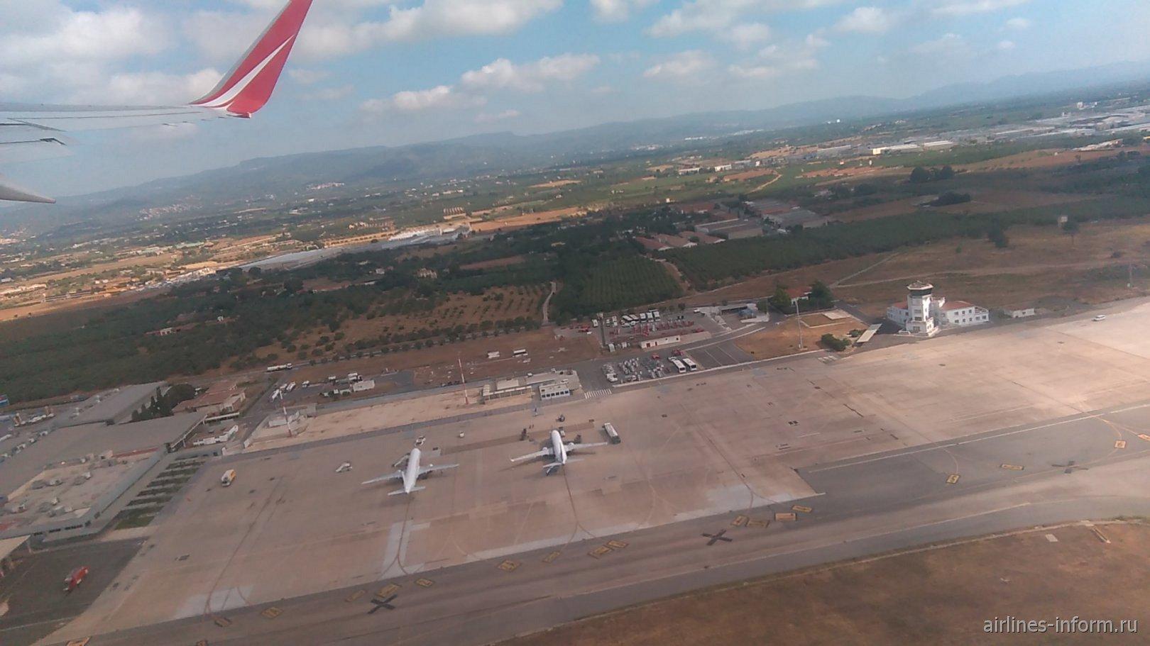 Перрон аэропорта Реус