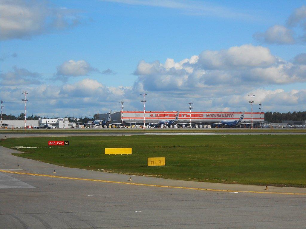 Грузовой терминал