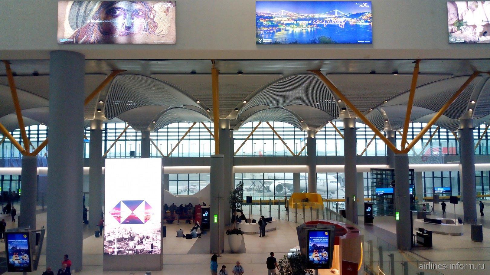 Чистая зона аэропорта Стамбул Новый